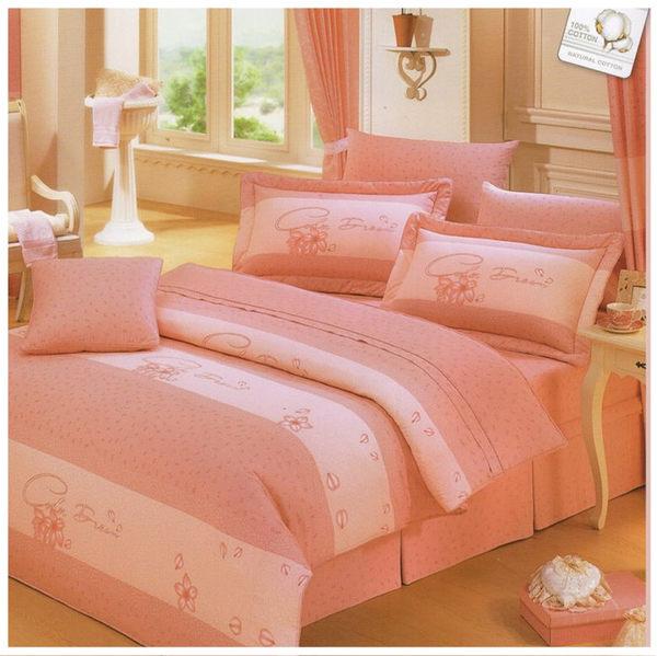 雙人床罩5件組精品【時尚設計】40支精梳純棉 100%天然棉 # 寢國寢城 3