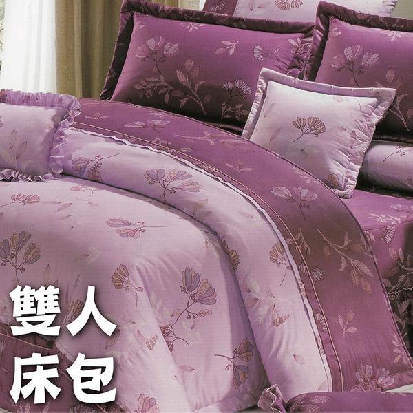 雙人7件式床罩組【夢幻】專櫃精品、100%純綿、台灣製 0