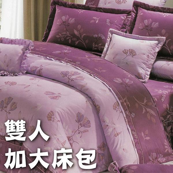 加大雙人7件式床罩組【夢幻】專櫃精品、100%純綿、台灣製 0