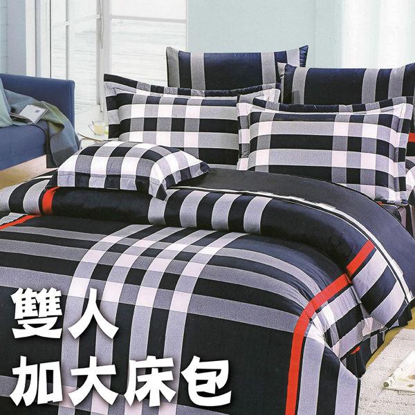 加大雙人7件式床罩組 (個性條紋)【專櫃精品、100%純綿、台灣製】# 寢國寢城 0