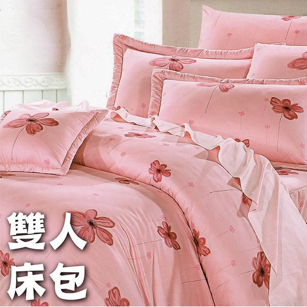 雙人7件式床罩組  花語#粉 ~專櫃 、100%純綿、 製~# 寢國寢城