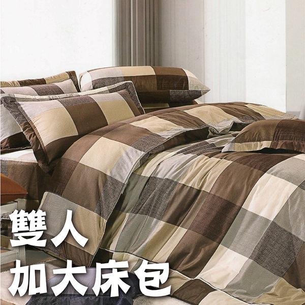 加大雙人7件式床罩組 (格子)【專櫃精品、100%純綿、台灣製】# 寢國寢城 0