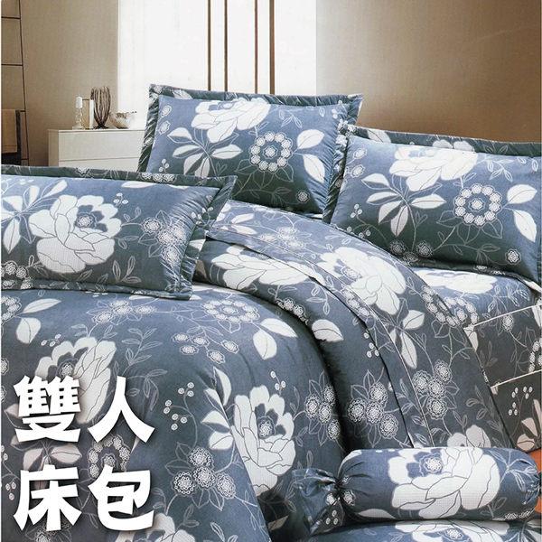 雙人7件式床罩組 (大花)【專櫃精品、100%純綿、台灣製】 0