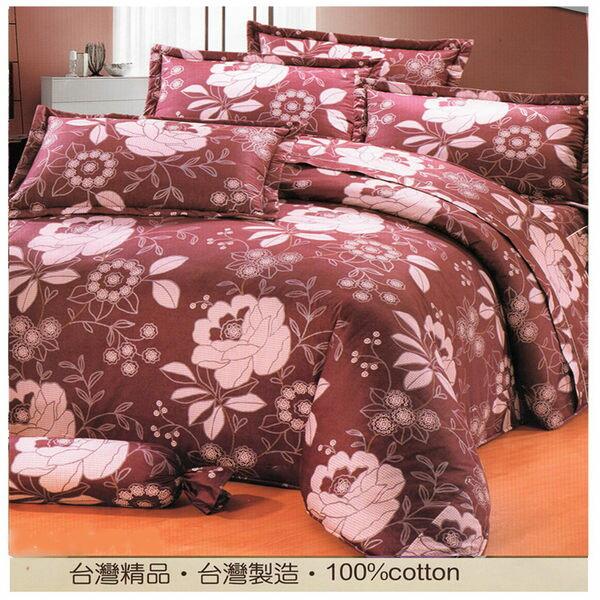 雙人7件式床罩組 (大花)【專櫃精品、100%純綿、台灣製】 1