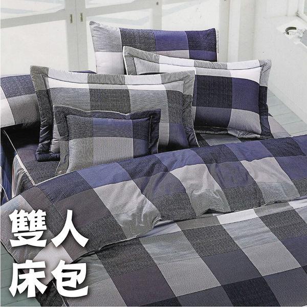 雙人7件式床罩組 (格子)【專櫃精品、100%純綿、台灣製】# 寢國寢城 0