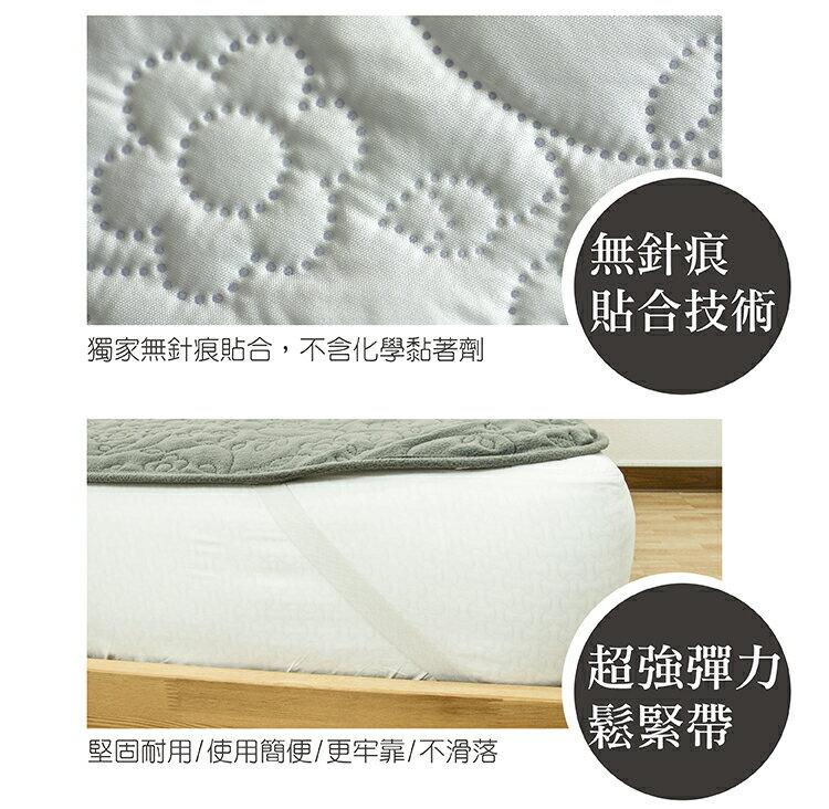 保潔墊防水 雙人平鋪式3件組 長效防水、保暖、消除異味 5x6.2尺雕花竹炭 8