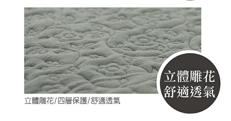 保潔墊防水 雙人平鋪式3件組 長效防水、保暖、消除異味 5x6.2尺雕花竹炭 9