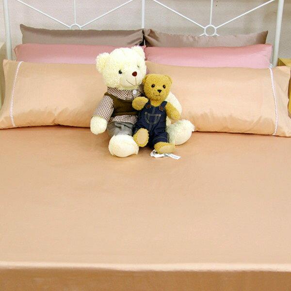 加大雙人床包枕套3件組【滑順不悶熱、台灣製】綢緞絲棉床包組#5色 1