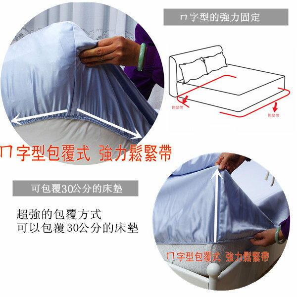 加大雙人床包枕套3件組【滑順不悶熱、台灣製】綢緞絲棉床包組#5色 7