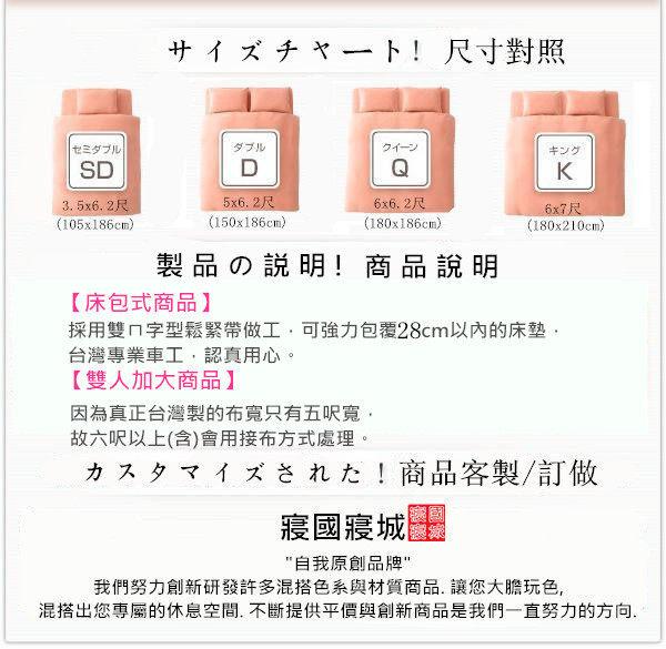 加大雙人床包枕套3件組【滑順不悶熱、台灣製】綢緞絲棉床包組#5色 8