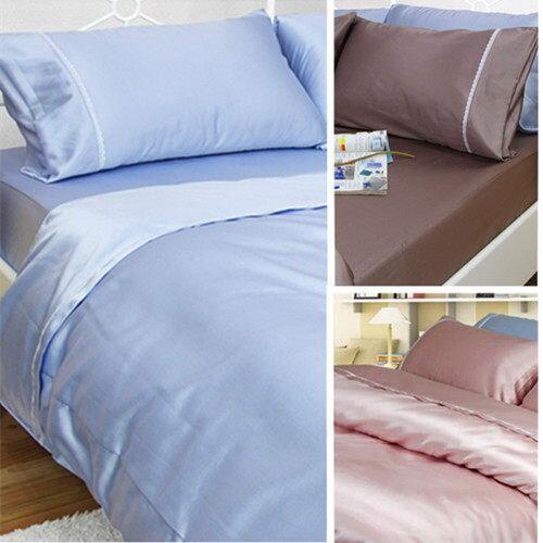 單人床包被套3件組【滑順不悶熱、台灣製】綢緞絲棉床包組 #5色 # 寢國寢城 0