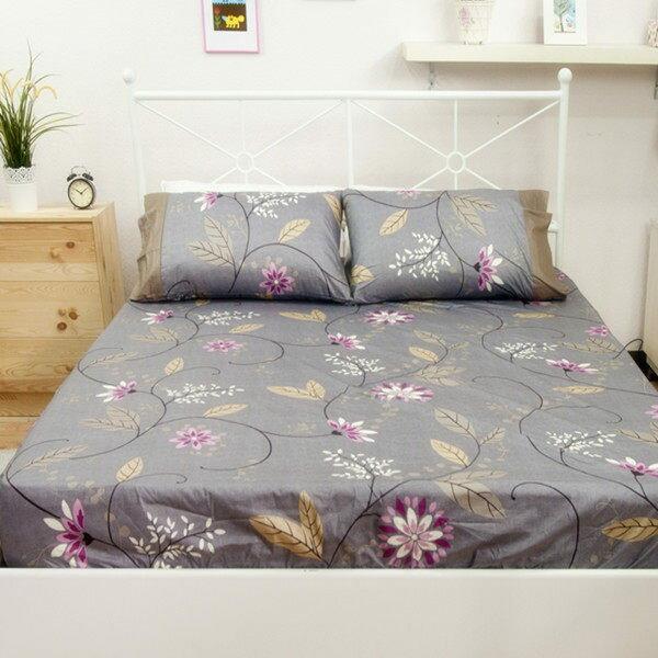 雙人床包組【100%精梳棉、柔軟不悶熱】5x6.2尺印花純棉床包組#咖啡x灰紫 1