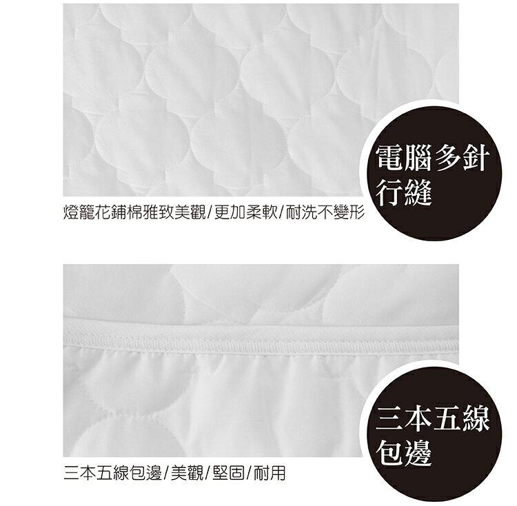 保潔墊加大雙人平鋪式 3層抗污型、可機洗、細緻棉柔 6x6.2尺超值特價保潔墊 單品第二代優質回歸 3