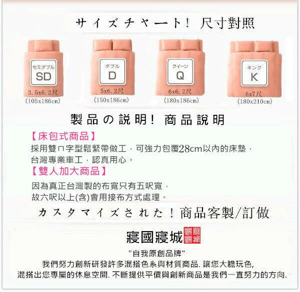 單人床包被套3件組【防?抗菌、吸濕排汗】馬卡龍防棉床包組 # 6色 9