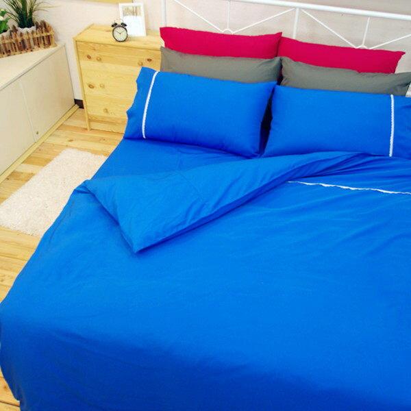 加大雙人床包枕套3件組【防?抗菌、吸濕排汗】馬卡龍防螨床包組 # 6色 6