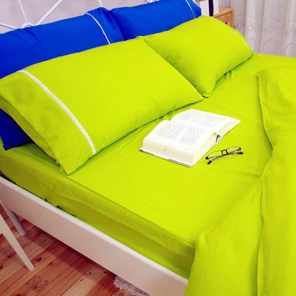 單人床包枕套2件組【防?抗菌、吸濕排汗】馬卡龍防棉床包組 #6色 # 寢國寢城 0