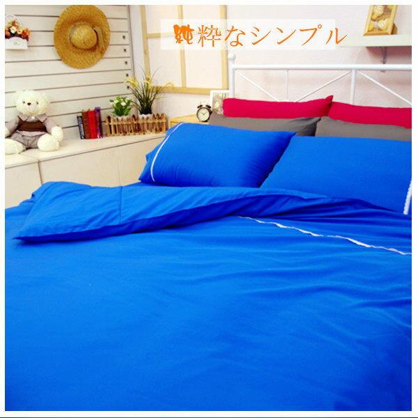 單人床包枕套2件組【防?抗菌、吸濕排汗】馬卡龍防棉床包組 #6色 # 寢國寢城 3