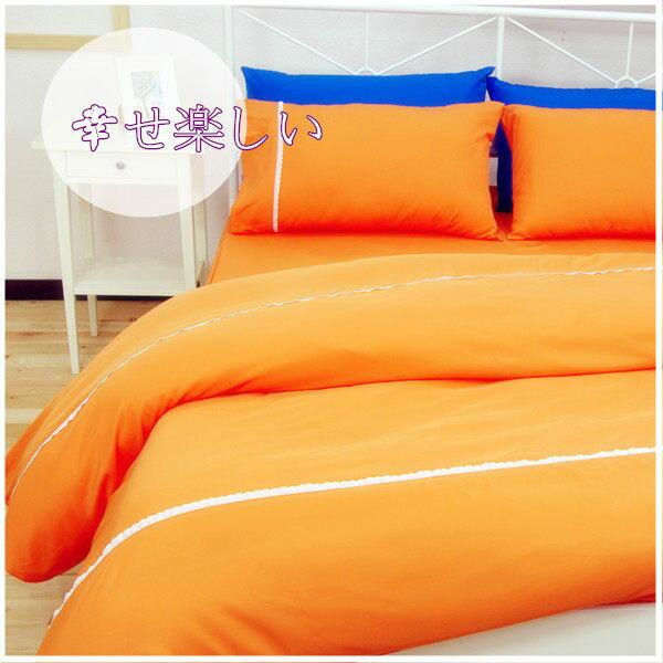 雙人床包枕套3件組【防?抗菌、吸濕排汗】馬卡龍防棉床包組 # 6色 4