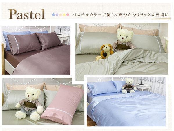雙人床包被套4件組【滑順不悶熱、台灣製】綢緞絲棉床包組#5色 # 寢國寢城 0