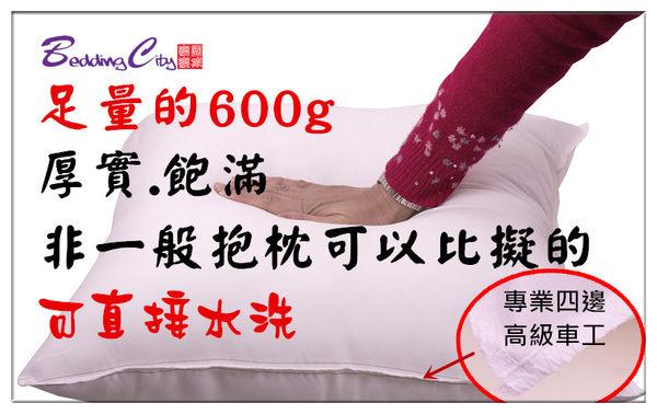 枕頭/馬卡龍開運抱枕【高級飯店材質、A級空心棉】(單品)#4色任選 2