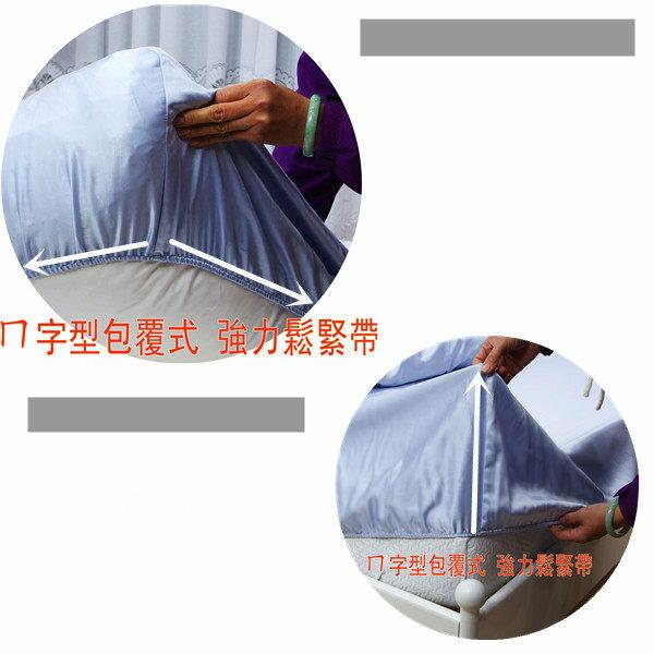 雙人床包被套4件組【滑順不悶熱、台灣製】5x6.2尺綢緞絲棉床包組 # 珍珠葡萄紫 # 寢國寢城 5