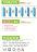 棉被 / 竹炭被 / -雙人壓花竹炭布被胎【保暖、除臭、蓬鬆、健康】6x7尺 85%竹炭暖暖被 # 寢國寢城 5