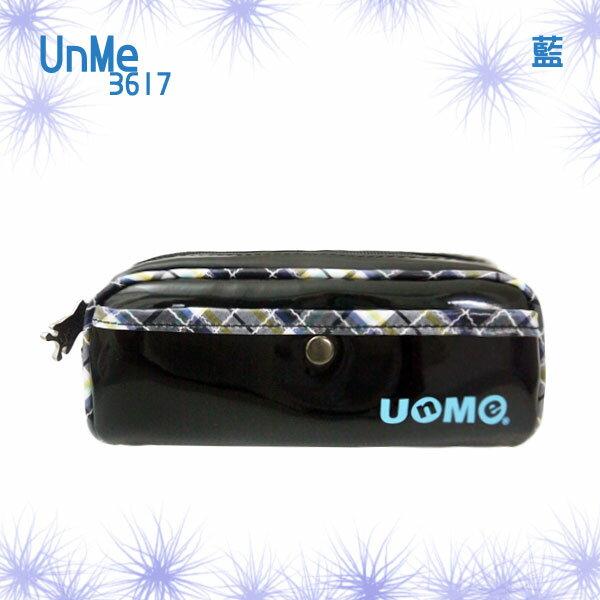 【加賀皮件】UNME 格紋 鏡面 小學生筆袋 文具收納袋 鉛筆盒 3617