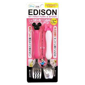 EDISON 日本進口迪士尼幼兒學習湯叉組 / 不鏽鋼叉匙組  - 米妮 兒童餐具