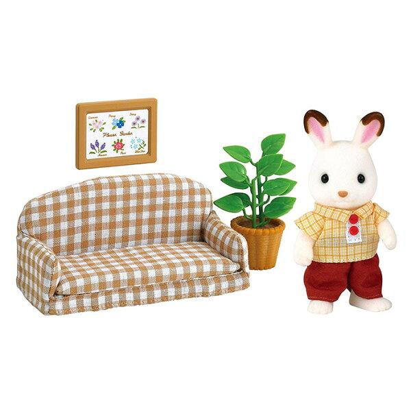 森林家族可可兔爸爸家具組【鯊玩具ToyShark】
