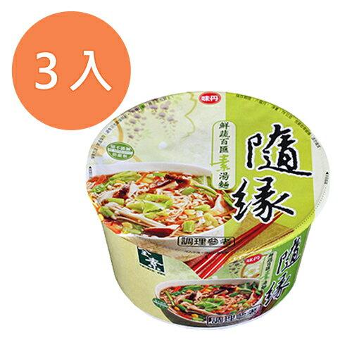 味丹 隨緣 鮮蔬百匯素湯麵 78g (3碗入)/組