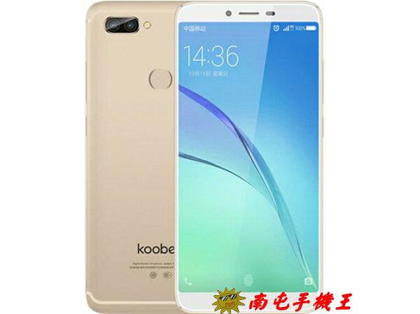 〝南屯手機王〞KoobeeS125.7吋HD+18:9全螢幕後置景深雙鏡頭【宅配免運費】