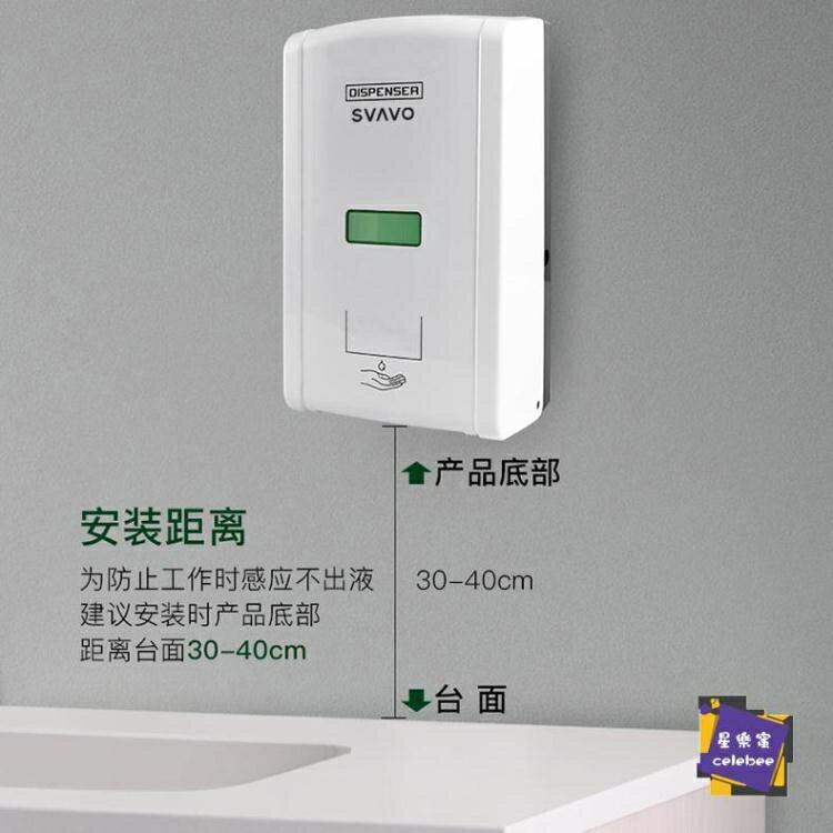 給皂機 瑞沃免打孔自動感應立式噴霧機手部消毒機洗手液器台置皂液器T