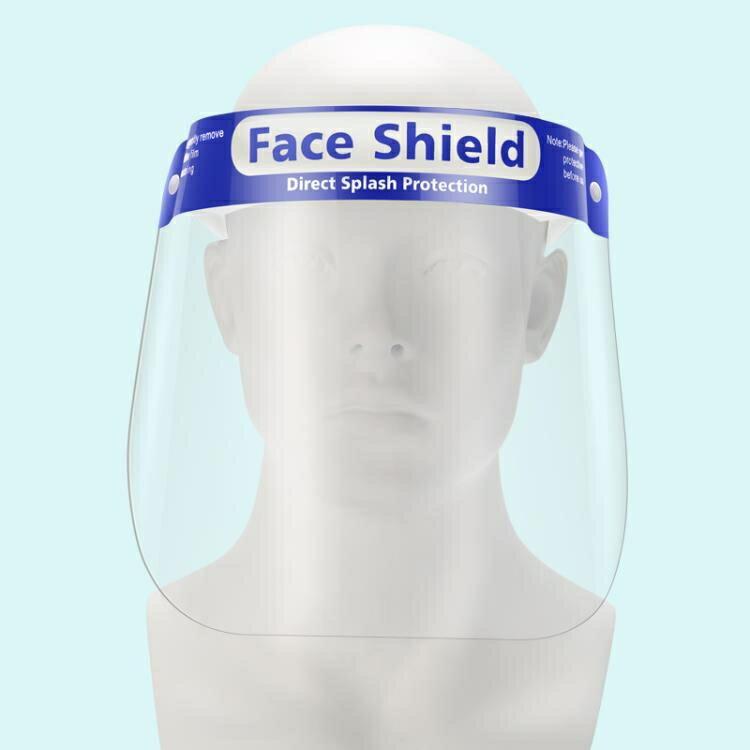 防護面罩防護眼防飛沫罩雙面防霧透明高清面屏廚房做飯防油濺油煙 防護用品 新北購物
