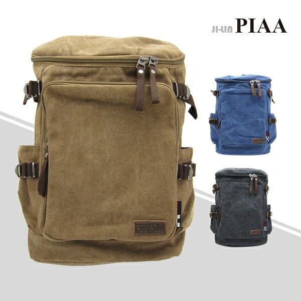 83-8585《PIAA 皮亞 》韓式作風枕頭型雙肩背包 (三色)