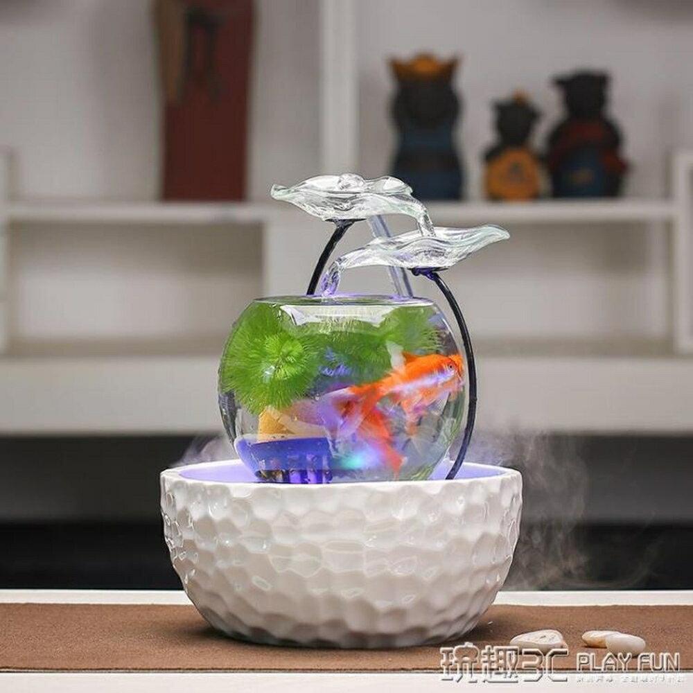 裝飾擺件 循環水魚缸流水器霧化加濕器酒柜電視柜茶桌小擺件簡約居家裝飾品 JD 0