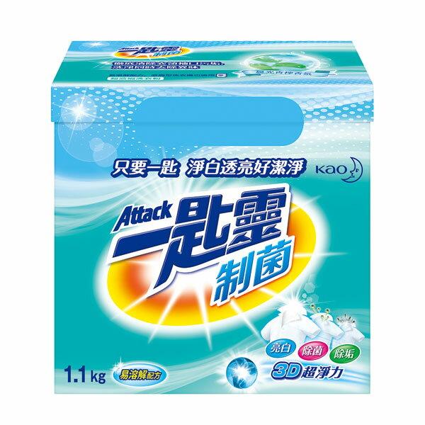 *優惠促銷*花王一匙靈洗衣粉1.1kg《康是美》