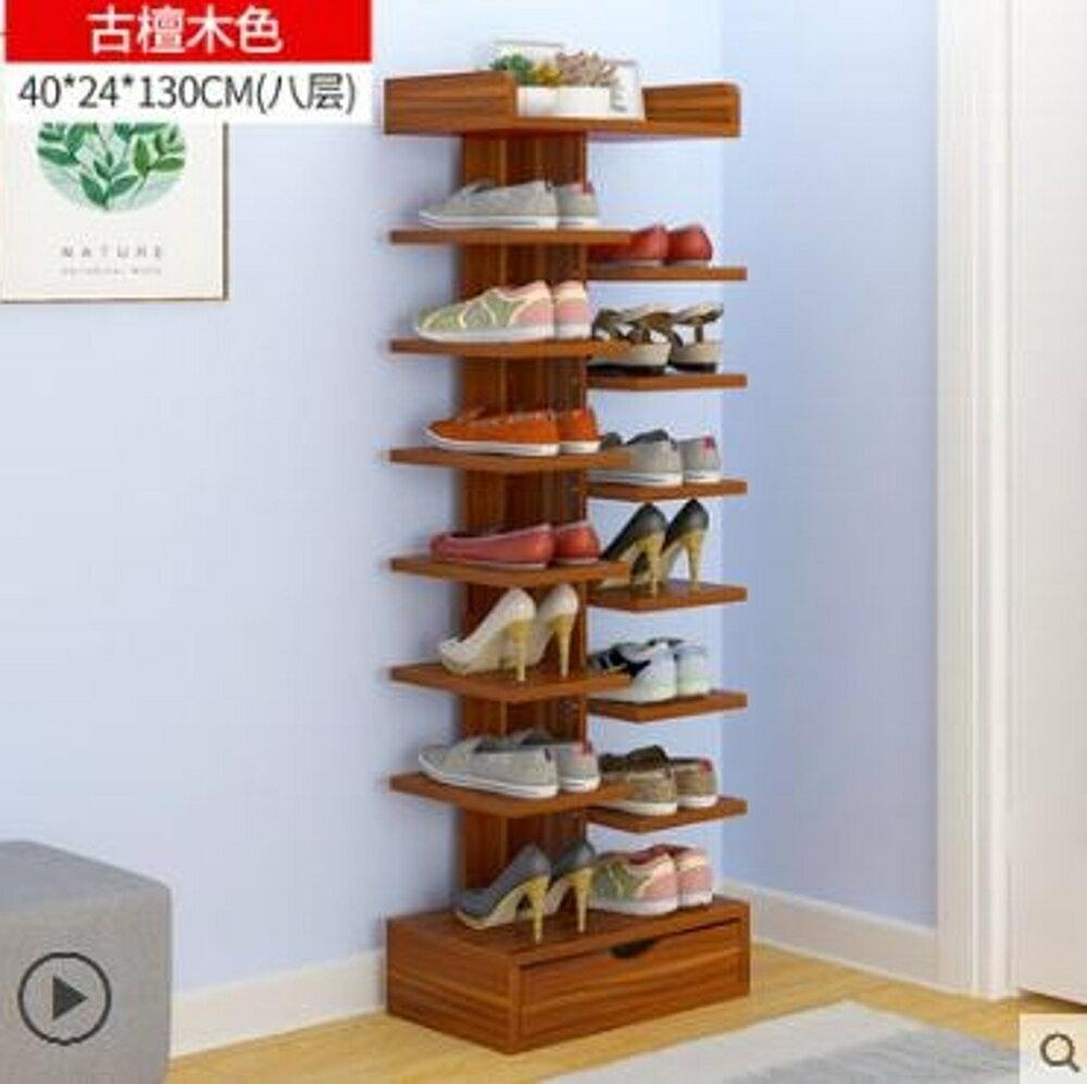 鞋櫃簡易家用省空間家里人仿實木色鞋櫃 清涼一夏特價