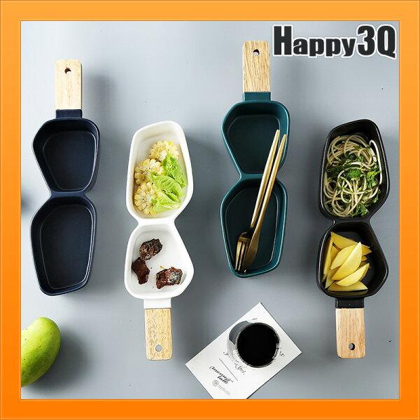 創意陶瓷水果拼盤早餐盤簡餐小餐點瓜子盤零食盤北歐-白黑綠藍【AAA4043】