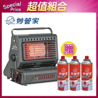 妙管家 戶外取暖爐X100 贈安控瓦斯罐三入 03503x3