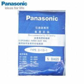 金禾家電生活美學館:國際牌Panasonic吸塵器紙袋TYPE-C-13