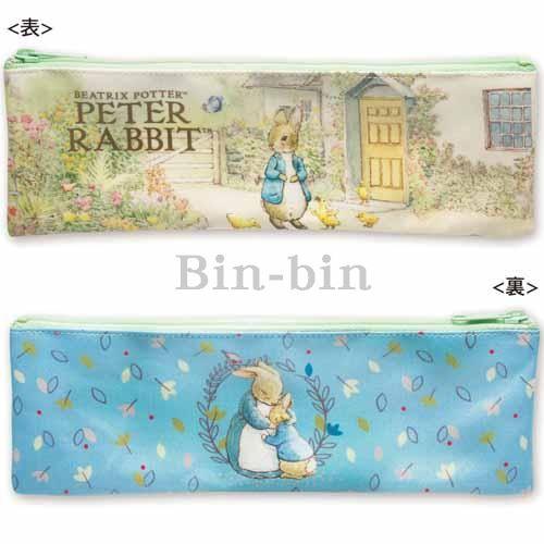 彼得兔 筆袋/488-350