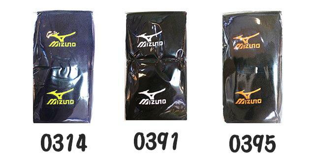 [陽光樂活] MIZUNO 美津濃 32TY6Y03-- 刺繡 logo 護腕 (同款不同色2組合購)