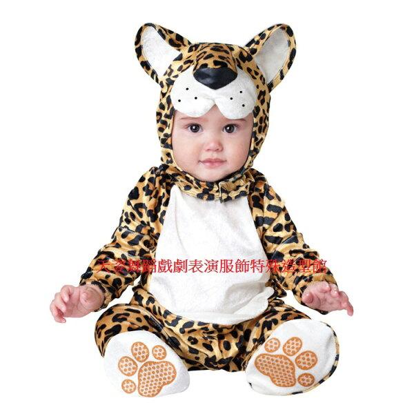 天姿舞蹈戲劇表演服飾特殊造型館:BABY022天姿訂製款可愛豹寶寶造型爬爬裝男女加厚嬰兒連身套裝
