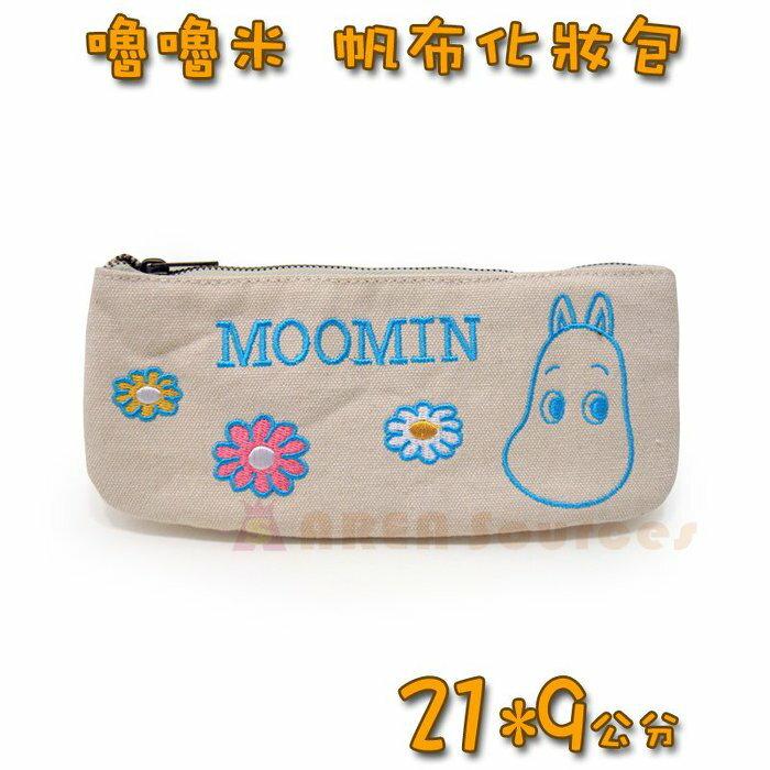 【禾宜精品】*正版 Moomin 嚕嚕米 姆明 帆布化妝包 小物 收納 筆袋 包包 生活百貨 M102025-A