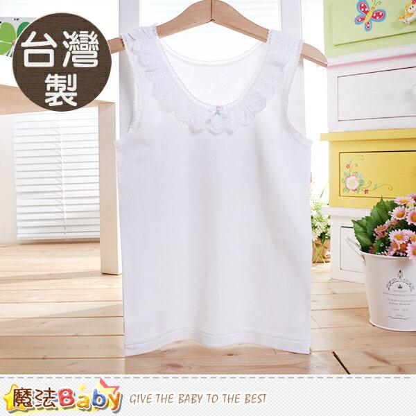 女童內衣(2件一組) 台灣製女童涼感背心內衣 魔法Baby~k50527
