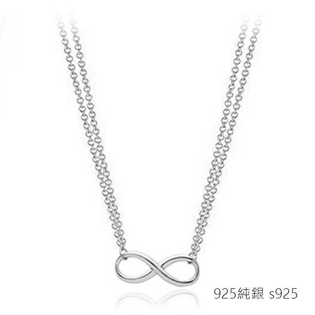925純銀 8字 無限 裸銀素銀 極細雙鍊手鍊-銀 防抗過敏 不退色