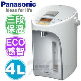 ★杰米家電☆ Panasonic 國際牌 4L真空斷熱熱水瓶 NC-SU403P