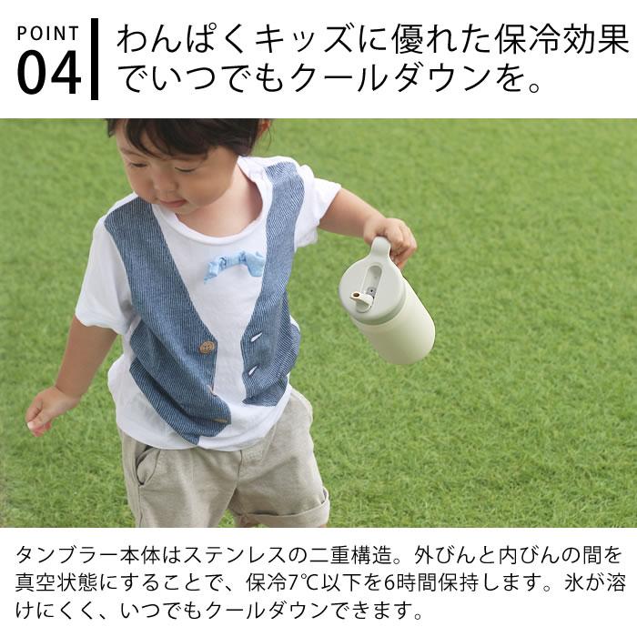 日本KINTO  /  PLAY TUMBLER IG 爆款 保冷 兒童水壺     /  300ml。5色。(3080)日本必買 日本樂天代購 3
