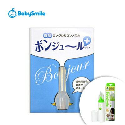 日本【Babysmile】吸鼻器配件-矽膠長吸嘴 0