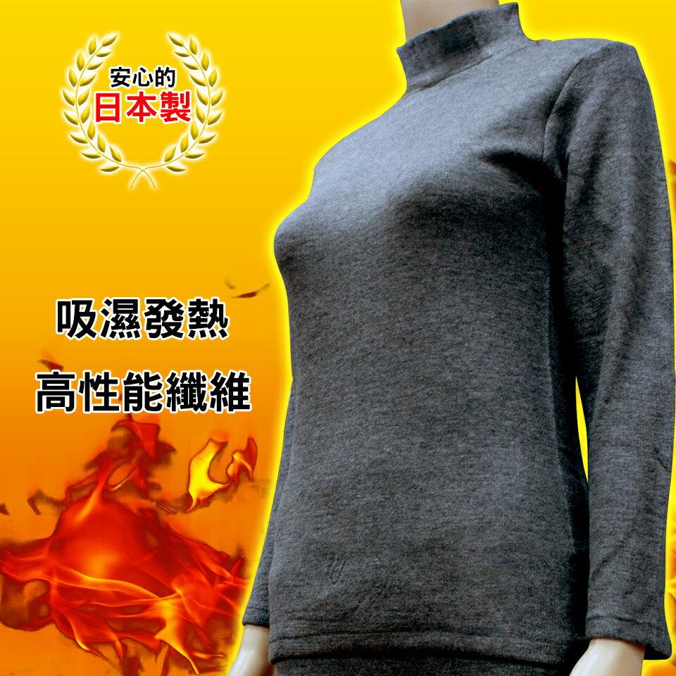 Healthya 女性 溫泉 吸濕發熱 高領九分袖 發熱衣 VA2013 0